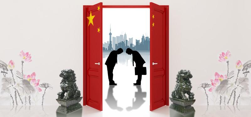 kineski fond