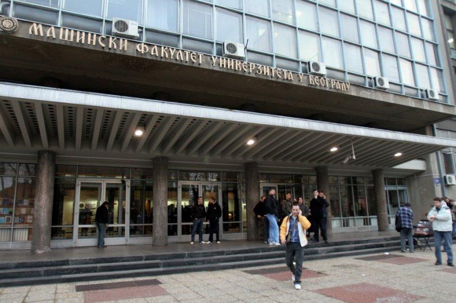 Masinski fakulet u Beogradu