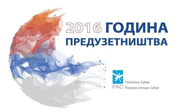 godina preduzetnistva 2016