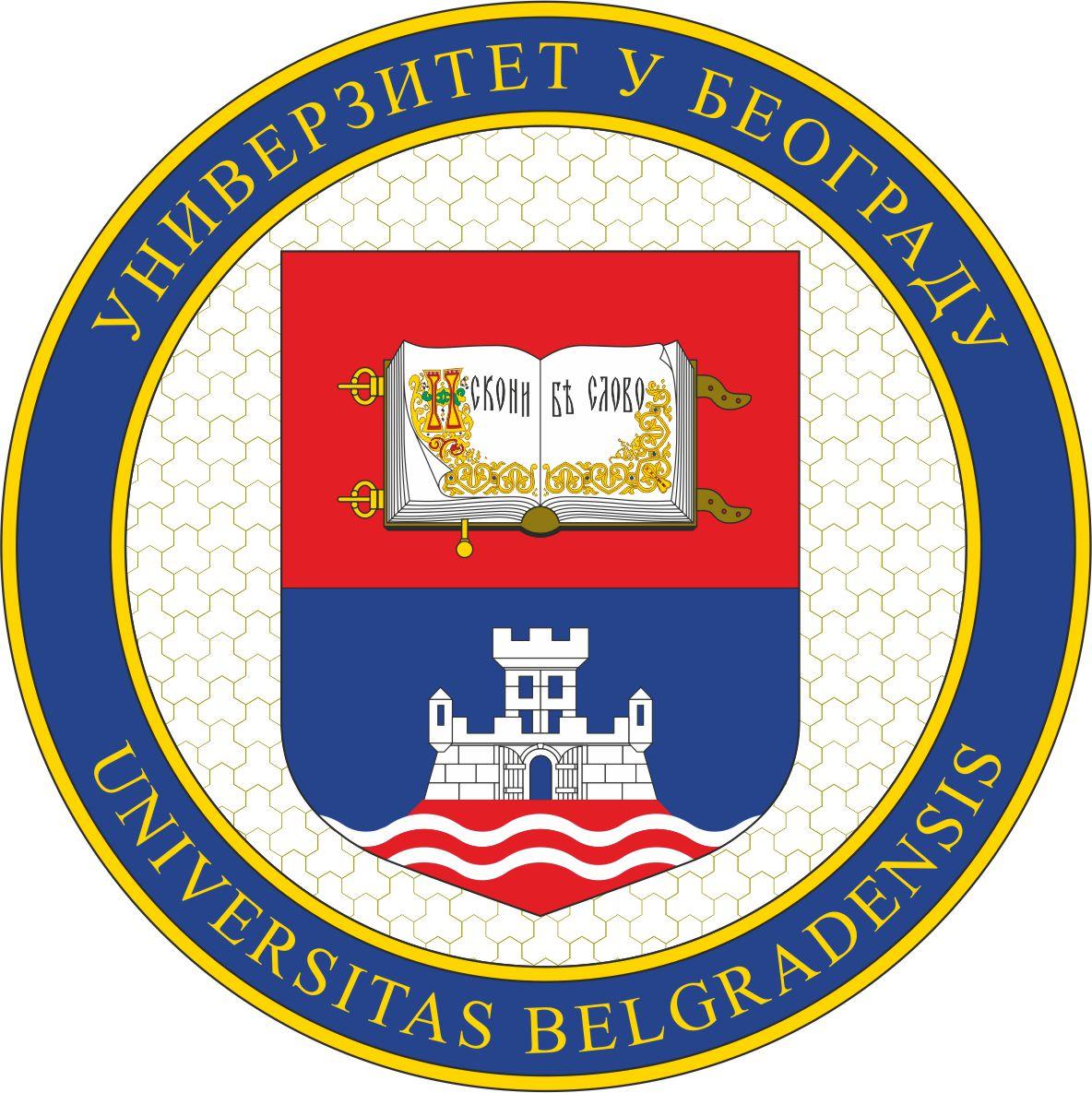 Univerzitet u Beogradu grb logo