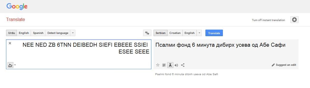 Allien message on MArs translation